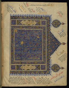 Illuminated Manuscript, Koran, Incipit, Walters Art Museum, Ms W.563, fol. 9b  This large-format, illuminated Timurid copy of the Qur'an is believed to have been produced in Northern India in the ninth century AH / fifteenth CE.
