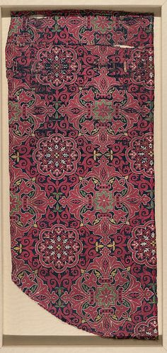 Fragment Date: ca. 1470 Geography: Spain Culture: Islamic Medium: Silk; lampas Accession Number: 46.156.12