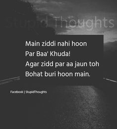 Tumhe mehsoos hogi ab meri zidd Mujhse door hona chahte ho mujhe khh dete itna preshan na hona pdta Crazy Quotes, Hurt Quotes, Girly Quotes, Funny Quotes, Desi Quotes, Mixed Feelings Quotes, Mood Quotes, Life Quotes, Attitude Quotes