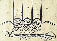 b Calligraphy Welcome, Arabic Calligraphy Art, Arabic Art, Caligraphy, Calligraphy Wallpaper, Word Drawings, Ebru Art, Moslem, Islamic Posters