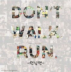 'Running Man' Celebrates Its Third Anniversary