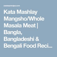 Kata Mashlay Mangsho/Whole Masala Meat | Bangla, Bangladeshi & Bengali Food Recipes