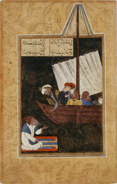 Iran, unknown artist (Iranian), Sa'di ses a Sufi on the waters, from a Bustan of Sa'di, late 16th century, ink, opaque watercolor, and silver on paper.