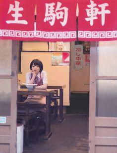 phorbidden: 生駒里奈 Japanese Girl, Arcade, Eye Candy, Character Design, Kawaii, Lost, Actors, People, Anime