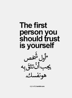 Arabic Quotes, Sayings And Writings Translated From Various Authors. Quran Quotes, Wisdom Quotes, True Quotes, Book Quotes, Words Quotes, Vie Motivation, Study Motivation Quotes, Arabic English Quotes, Arabic Love Quotes
