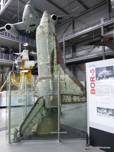 """Бор-5"" в Technik Museum Speyer"