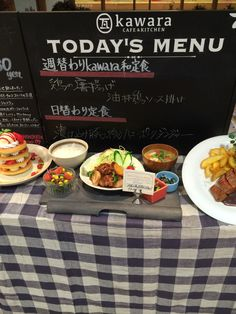 瓦カフェ&キッチン(kawara CAFE & KITCHEN)日替、週替ランチs名古屋PARCO店