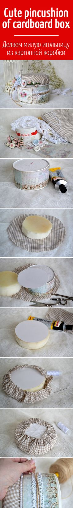 How to make cute pincushion of cardboard box / Делаем милую игольницу из картонной коробки от конфет