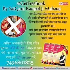 Get Free Book Facebook | S A NEWS
