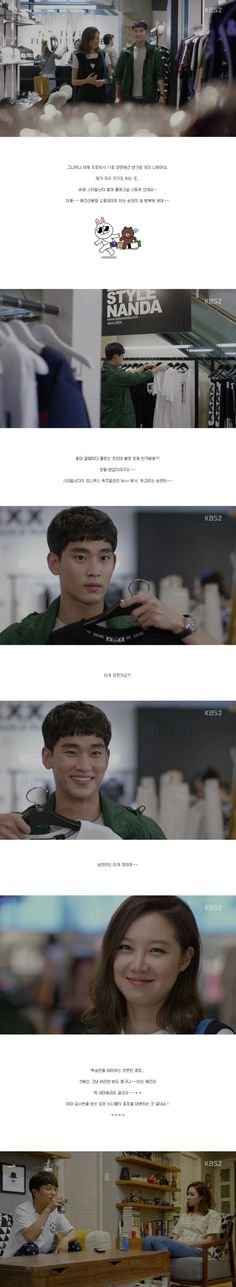 [Spoiler] Added final episodes 11 and 12 captures for the Korean drama 'Producers' @ HanCinema :: The Korean Movie and Drama Database Cha Tae Hyun, Kim Jong Kook, Gong Hyo Jin, Dream High, Drama Movies, Korean Drama, Finals, Ads, Movie Posters