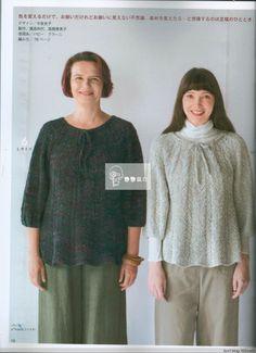 圆肩衣 - 编织幸福 - 编织幸福的博客