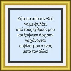 gudlupinlife - 0 results for holiday General Quotes, World Information, Greek Quotes, True Words, Friendship Quotes, Holiday Parties, Picture Quotes, Life Lessons, Letter Board