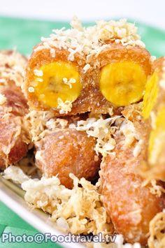 Fried Banana With Roasted Rice (Kao Mao Tod) - FoodTravel.tv Recipe