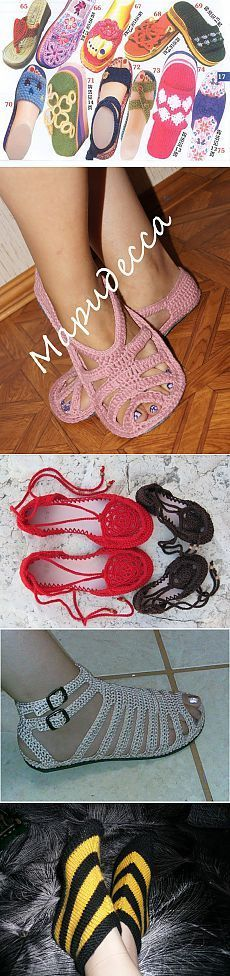 Zapatos de punto |  Las entradas en la categoría de punto Zapatos |  Blog Juliy_Li