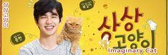 상상고양이 Ep 1 English Subtitle / Imaginary Cat Ep 1 English Subtitle, available for download here: http://ymbulletin05.blogspot.com
