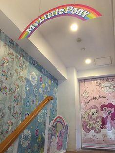 Japan Has a My Little Pony Cafe