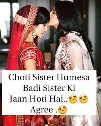 Meri Jaan meri choti behan ko to Allah ne Apne pass bula Liya. Brother Sister Relationship Quotes, Daughter Love Quotes, Brother Sister Quotes, Happy Birthday Girl Quotes, Birthday Wishes For Girlfriend, Birthday Wishes Quotes, Cute Family Quotes, Reality Of Life Quotes, Sibling Quotes