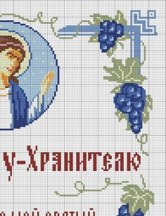 Gallery.ru / Фото #48 - молитвы - irisha-ira