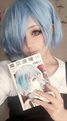 Perfect Cosplay, Touka-chan