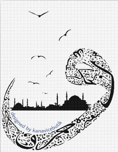 Gallery.ru / Фото #117 - Города (схемы) 2 - Olgakam Blackwork, Ebru Art, Arabic Calligraphy Art, Hand Of Fatima, Bargello, Embroidery Stitches, Cross Stitches, Crochet, Cross Stitch Patterns