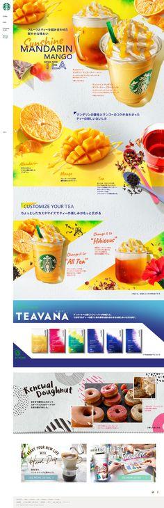[新商品情報] サンシャイン マンダリン マンゴー ティー|スターバックス コーヒー ジャパン