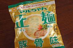 Maruchan Seimen RAMEN Tonkotsu Pork  5 pcs Japanese Instant Noodles Soup Japan #Maruchan