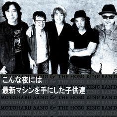 佐野元春「こんな夜には c/w 最新マシンを手にした子供達 - Single」を Apple Music で