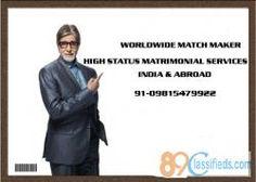 ELITE CLASS RAMGARHIA DHIMAN 09815479922 RISHTAY HI RISHTAY INDIA  ABROAD