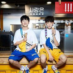 (The East Light) Woojin, Sagang - Love Is…. (사랑은....)