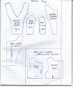 """Pattern Bodice Dress for Moxie Teenz """"In late winter sewing dress for dolls Toner, and I was asked to make a pattern for this dress Moxie, and I just now got to make a pattern. At the same time made a pattern for the dress bodice with a high waist."""""""
