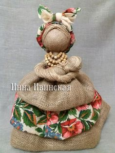 Burlap Crafts, Diy And Crafts, Arts And Crafts, Craft Projects, Sewing Projects, Doll Tutorial, Soft Dolls, Doll Crafts, Fabric Dolls