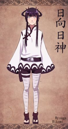 New Naruto Oc: Hyuuga Hikami (sketch) by unicornchen.deviantart.com on @DeviantArt