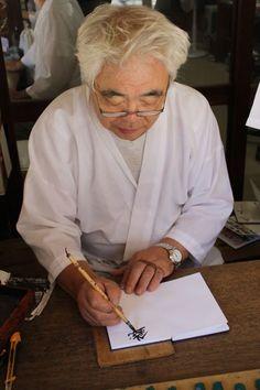 Het oude Japanse schrift.