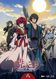 Yona of the Dawn. So i came across this anime and started watching it and  finished in two days. I ABSOLUTELY LOVED IT. I highly recomme…