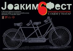 Slobodan Stetic, Joakim Fest, 2009