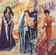 Illustration Manga, Illustrations, Old Anime, Manga Anime, Good Anime Series, Female Characters, Disney Characters, Private Eye, City Hunter
