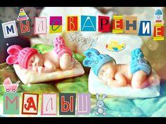Мыловарение ❀ Мыло - Малыш Зайка ❀ Soap making