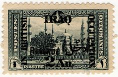 The Revenue Stamp Specialist Sumerian, Ottoman Empire, Asia, Postage Stamps, Vivid Colors, Diy And Crafts, Vintage World Maps, Coins, Ottomans
