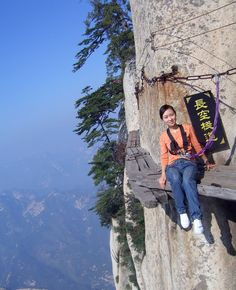 8. The path of death (height: 2,130 metres), China
