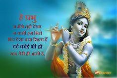 #God #konnect #order #prasad #online