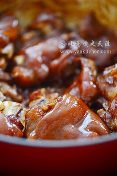Learn what are Chinese Meat Food Preparation Chinese Pig Feet Recipe, Bbq Pig Feet Recipe, Pork Trotter Recipe, Pork Recipes, Asian Recipes, Trotters Recipe, Pork Hock, Trini Food, Chinese Pork