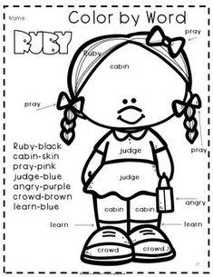 Ruby Bridges Poem and Reading Comprehension Questions in