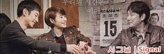 시그널 Ep 1 Torrent / Signal Ep 1 Torrent, available for download here: http://ymbulletin05.blogspot.com