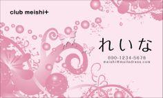 フラワー名刺(ピンク、蝶)
