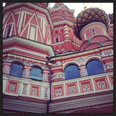 St Basil cathedral red square Moscow