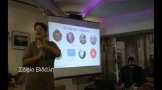 ΔΙΑΒΑΖΩ ΓΙΑ ΤΟΥΣ ΑΛΛΟΥΣ - YouTube Η Σοφία είναι πυλώνας στήριξης για όλους μας!! #στήριξη #δίκτυο #εθελοντισμός Art Cafe, Channel, Tv, Youtube, Television Set, Youtubers, Youtube Movies, Television