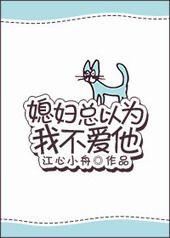 ✓ China BL Novel