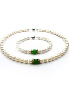 Classic White Akoya Pearl 42cm Necklace 16cm Bracelet Sets. Classic White Akoya Pearl 42cm Necklace 16cm Bracelet Sets. See More Pearl Jewelry Sets at http://www.ourgreatshop.com/Pearl-Jewelry-Sets-C894.aspx