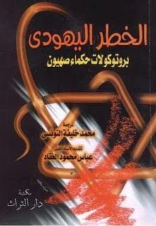 Pin By Abdelmalek Benantar On كتب Blog Posts Books Reading