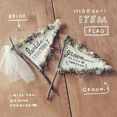 Make a banner Wedding Crafts, Diy Wedding, Wedding Flowers, Wedding Decorations, Wedding Flags, How To Make Banners, Bridezilla, Party Items, Wedding Guest Book